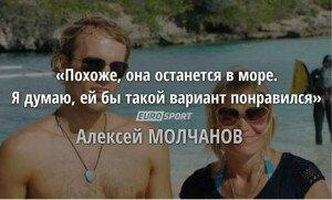 FB_IMG_1439064840891
